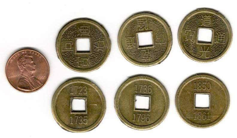 Chinese Like Playing With Words And Symbols That Is A Small Jiao Coin